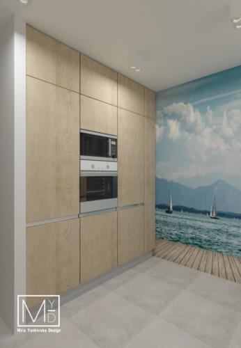 12 Кухня